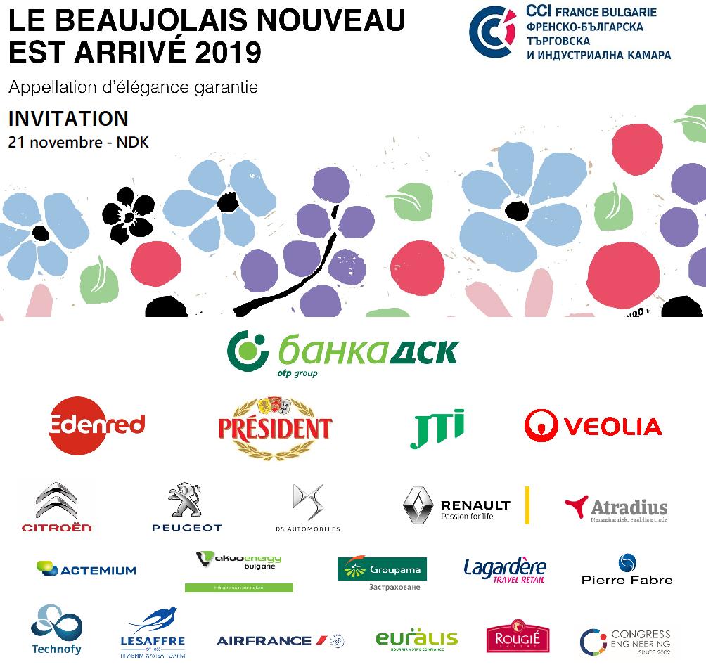 Le Beaujolais Nouveau 2019